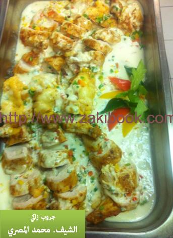 دجاج بالجبنة الموزريلا مع صوص كوترو فرمدچو زاكي Cooking Recipes Lunch Recipes Cooking