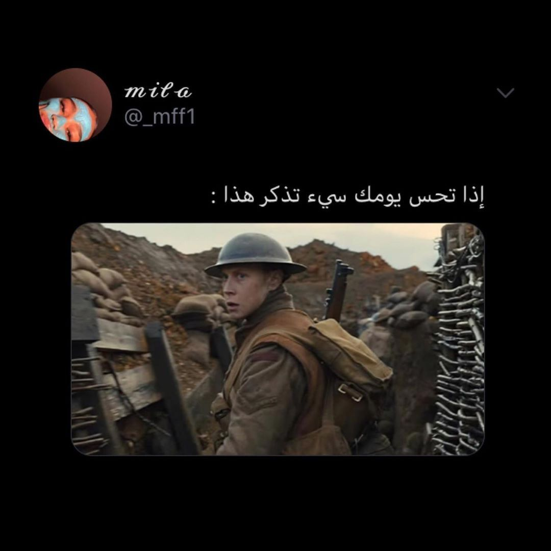 رأيكم بالفلم ضحك فله وناسه طقطقه مقاطع مضحكه استهبال الرياض ممتعه فصله نكت تنكيت طهبله وناسة فلة نكت تويتات تغريدات تويتر Movie Posters Funny Poster