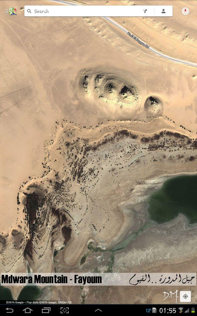Magic Lake Medawara Mountain Fayoum Egypt A Hidden Morpho