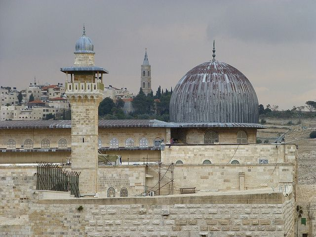Iran Slams Islamic Israel - News - Bubblews