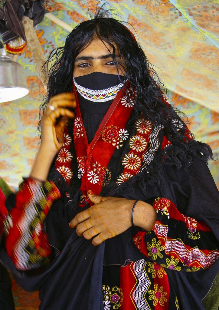Rashaida Tribe Woman Near Massawa Eritrea African