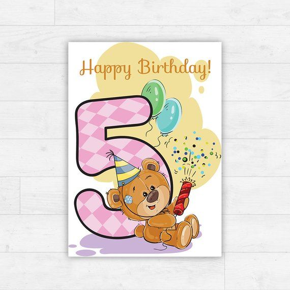 Printable Happy Birthday Card Instant Download Illustrated 5th Kids Bi