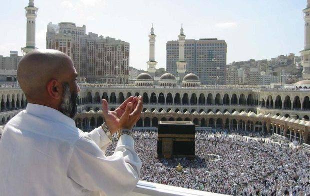 مصر للطيران تواصل جسرها الجوي لنقل الحجاج مناسك الحج تواصل مصر Masjid Al Haram Mecca Masjid Pilgrimage