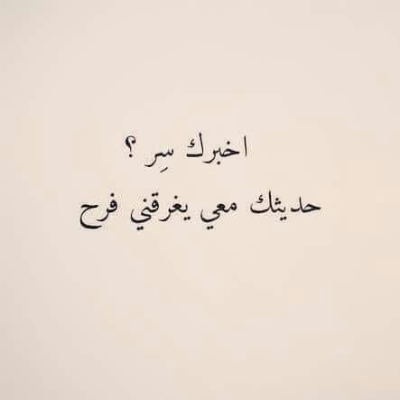 Pin By Zkewi On Empty Arabic Love Quotes Love Words Inspirational Quotes
