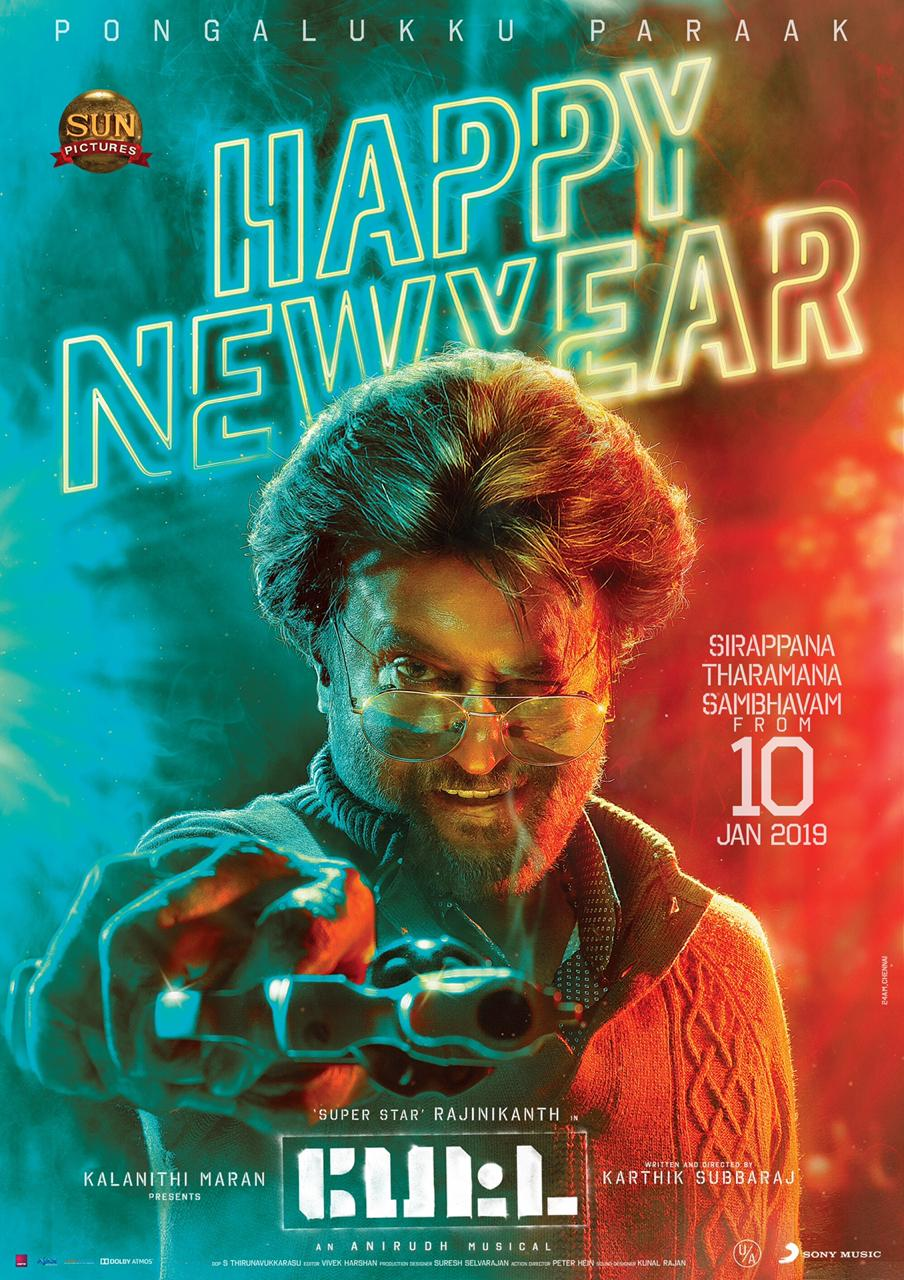 Petta Movie New Year Poster With Images New Years Poster