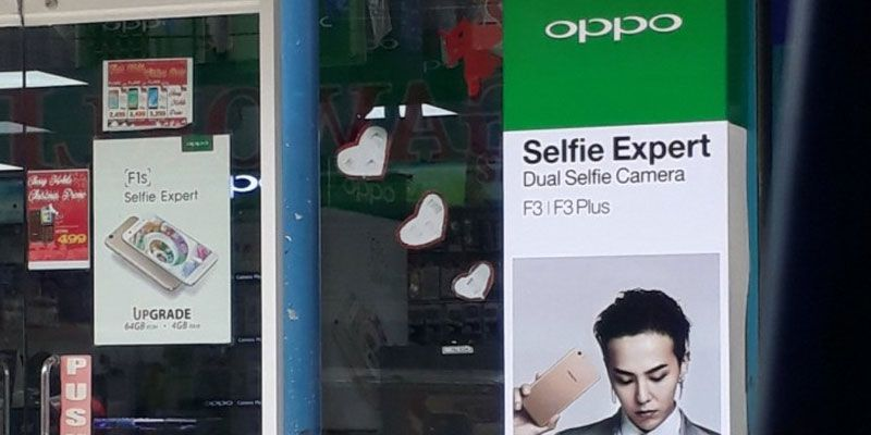 Oppo F3 Plus Release Date, Specifications, Oppo F3+ Price
