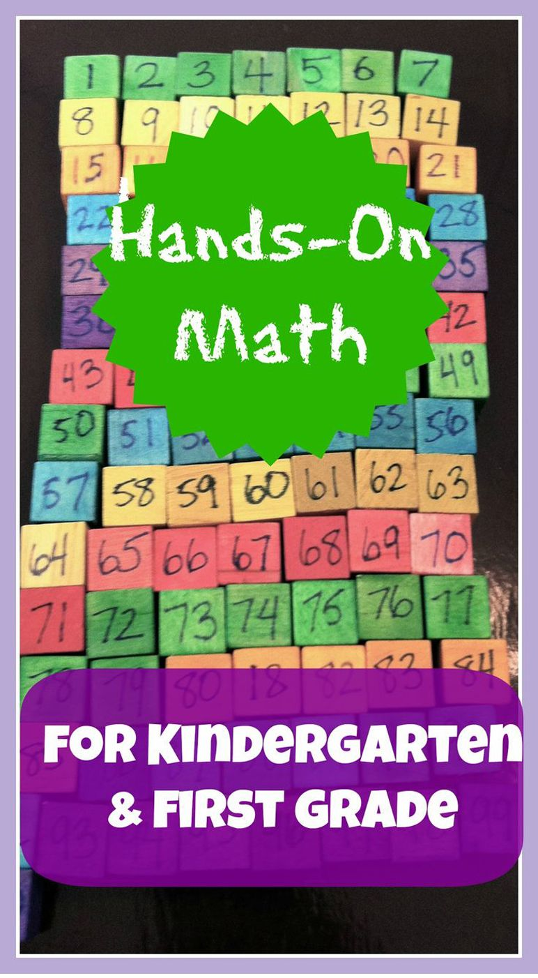 Handson Maths kindy and year 1 Kindergarten math, Math