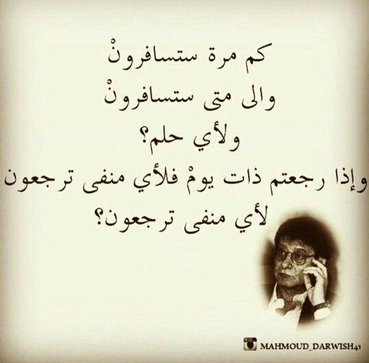 الى متى Arabic Calligraphy Calligraphy Math