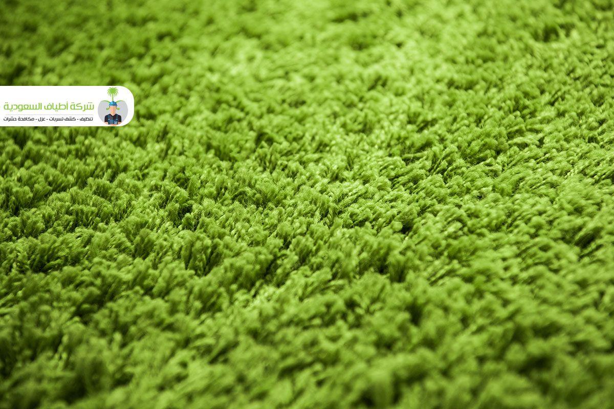 شركة تنظيف سجاد بالزلفي أفضل أسعار مغاسل البخار لغسيل الموكيت في الزلفي نقوم بتوفير خدمات مميزة لنظا Carpet Cleaning Company Convenience Store Products Pill