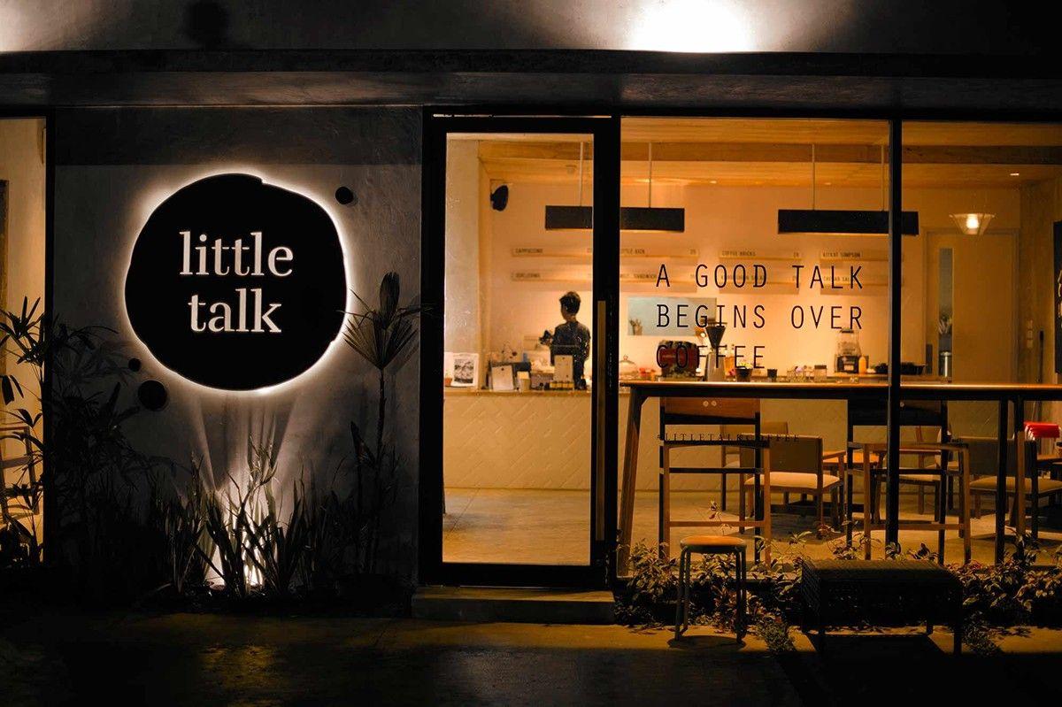 Little Talk The Strange Little Nonsense On Behance Restaurant Exterior Design Cafe Interior Design Coffee Shop Design