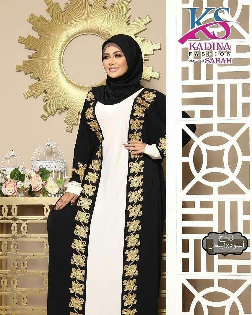 Hijabstyle Hijabfashion Hijab Abaya Kaftan Fashion Fashion Design Hijab Fashion