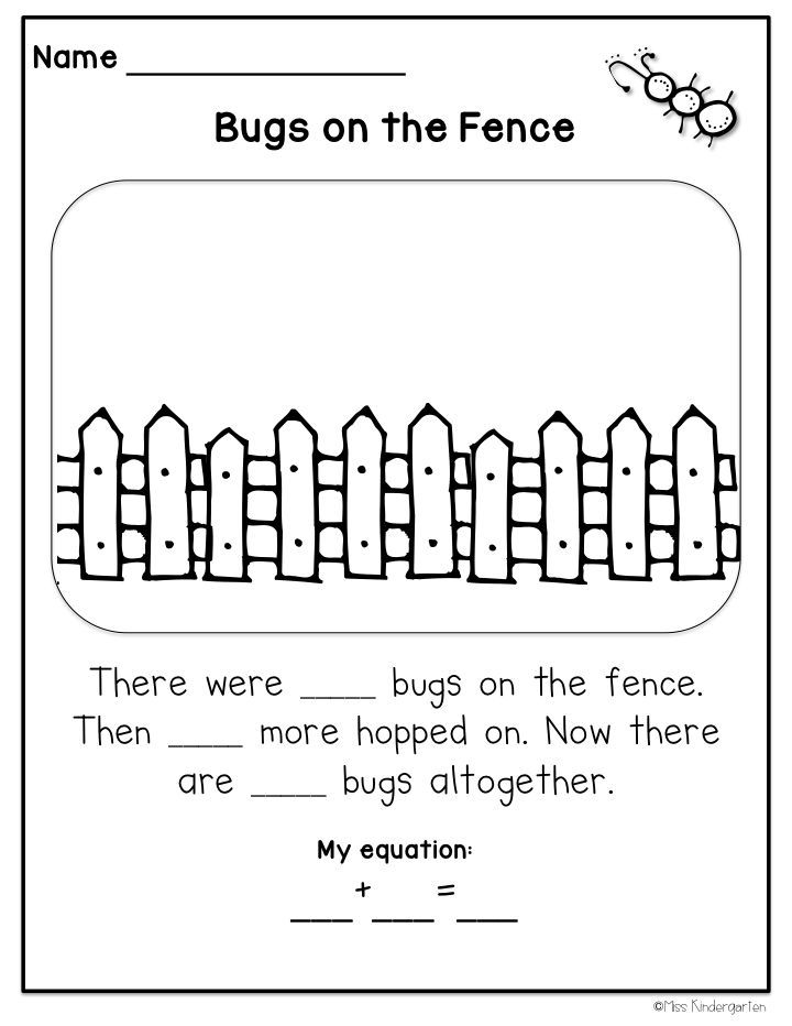 Springy Story Problems | First grade maths | Pinterest