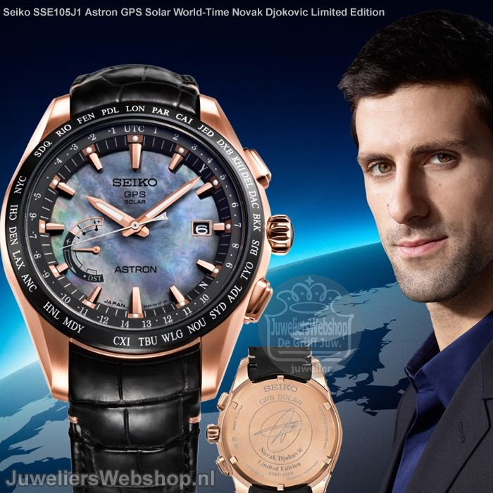 Seiko SSE105J1 Astron GPS Solar World Time Novak Djokovic