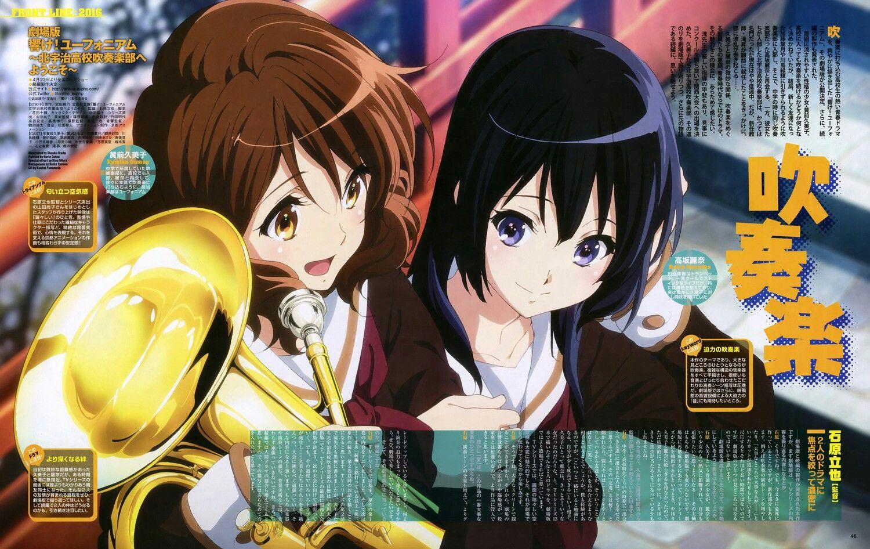 Pin de RC en 響け! ユーフォニアム Reina, Black hair brown eyes, Anime