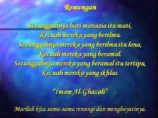 Al Irsy D Mutiara Kata Imam Al Ghazali Imam Manusia Membaca
