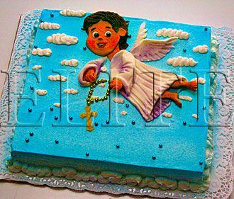 Заказать торт киев кондитерская