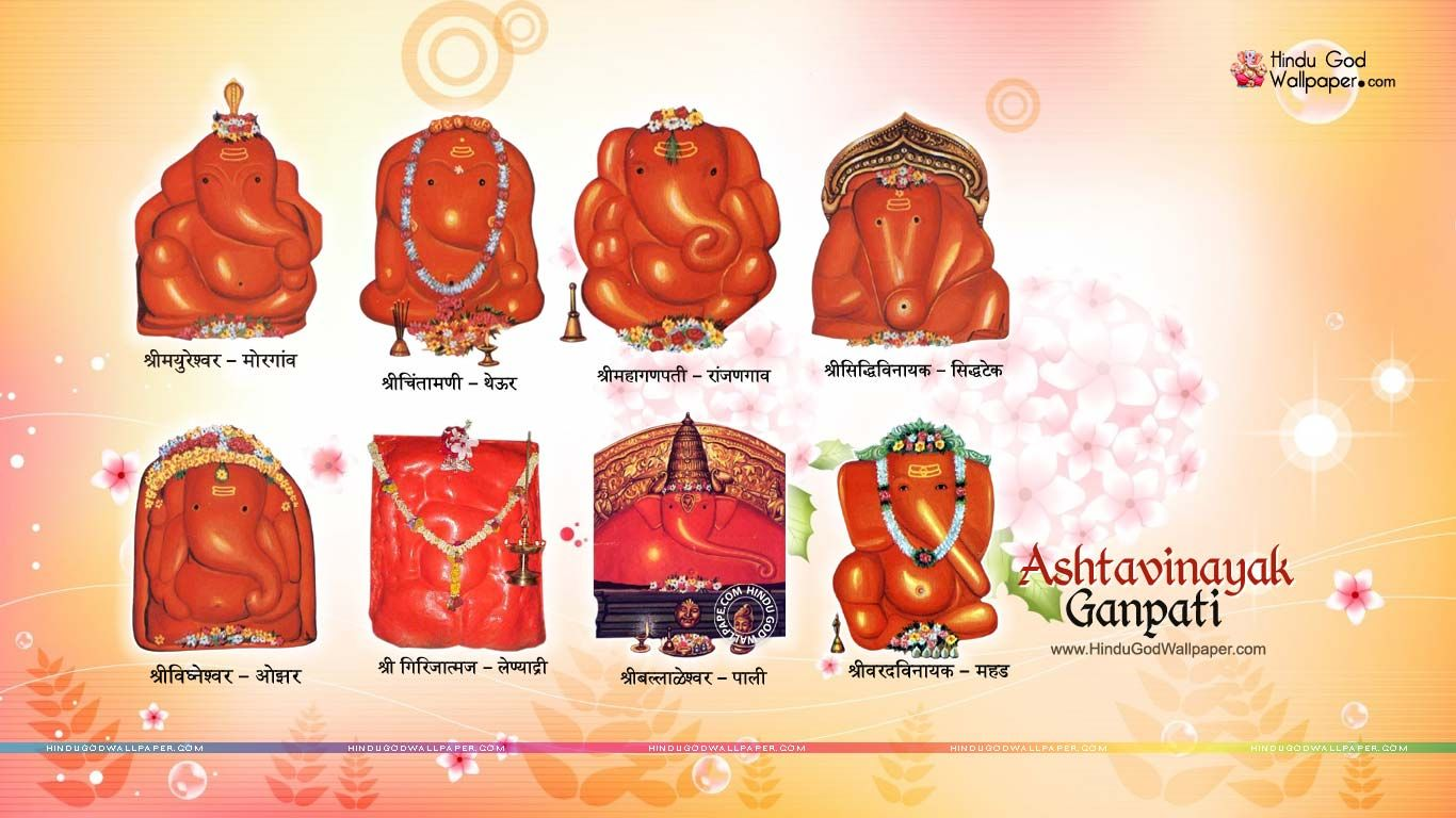 Ashtavinayak wallpapers, hd images, photos & pictures download.