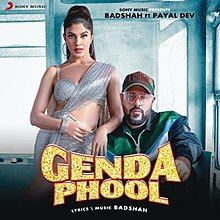 Bollywood song lyrics: Song lyrics Genda phool by badshah ...