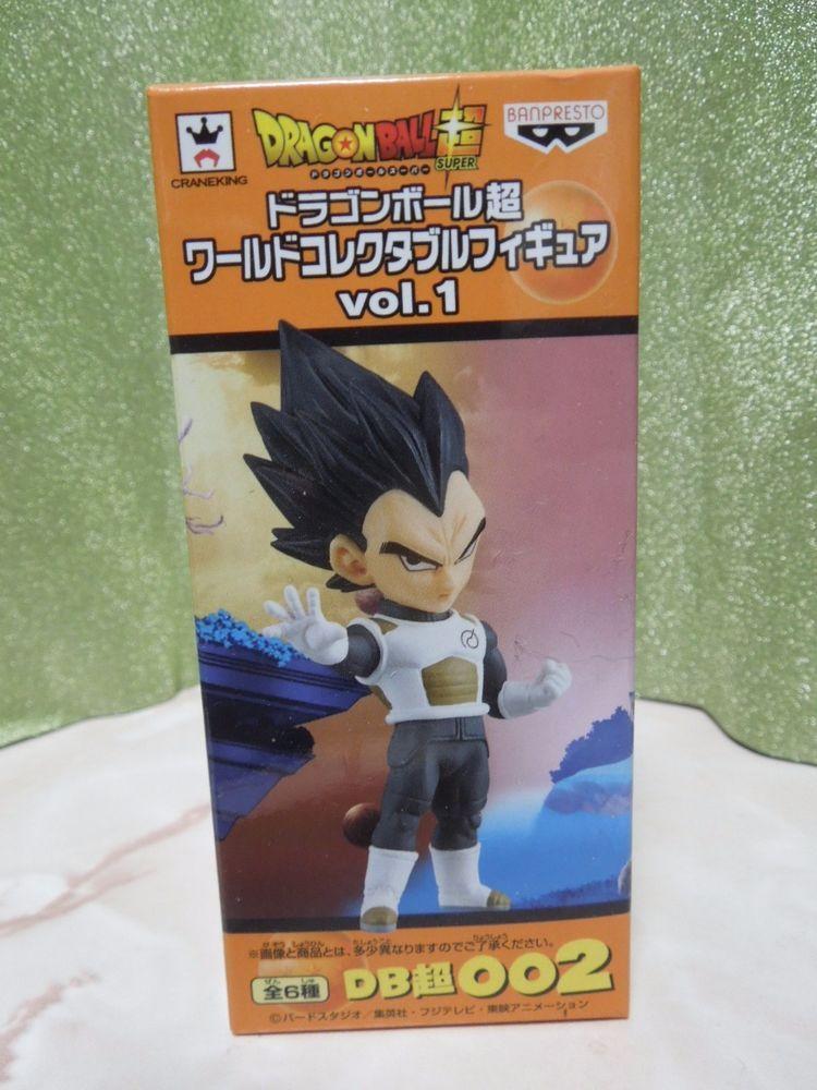 Dragon Ball WCF World Collectable Figure Vol.5 DB 037 Android No.8 Banpresto NEW
