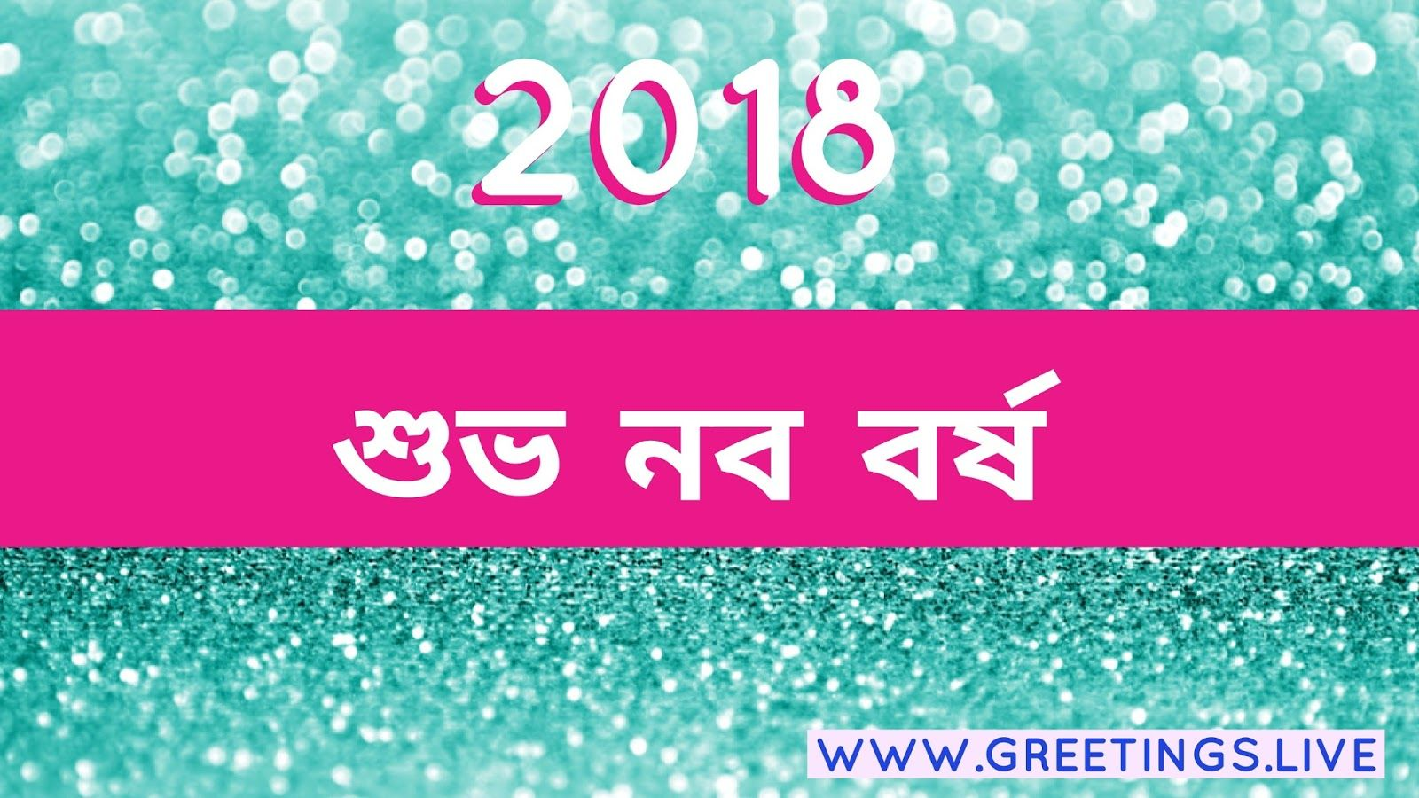 Happy New Year In All Languages In The World Language