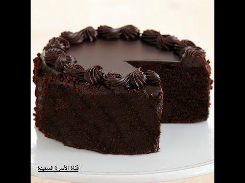 أسهل طريقة لعمل أجمل تورتة شيكولاته في المنزل قناة الأسرة السعيدة Youtube Cake Desserts Tart