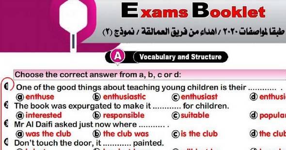 متابعى موقع مدرستى التعليمى ننشر لكم الاختبار الثانى لغة انجليزية بنموذج الإجابة ثانوية عامة 2020 اهداء من فريق العم Teaching Young Children Booklet Vocabulary