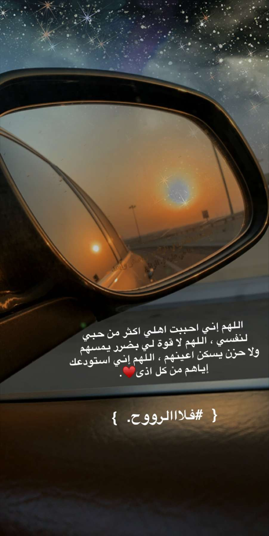 Pin By فـ لا الـ ـ رووح On اشعار Romantic Quotes Beautiful Words Arabic Quotes