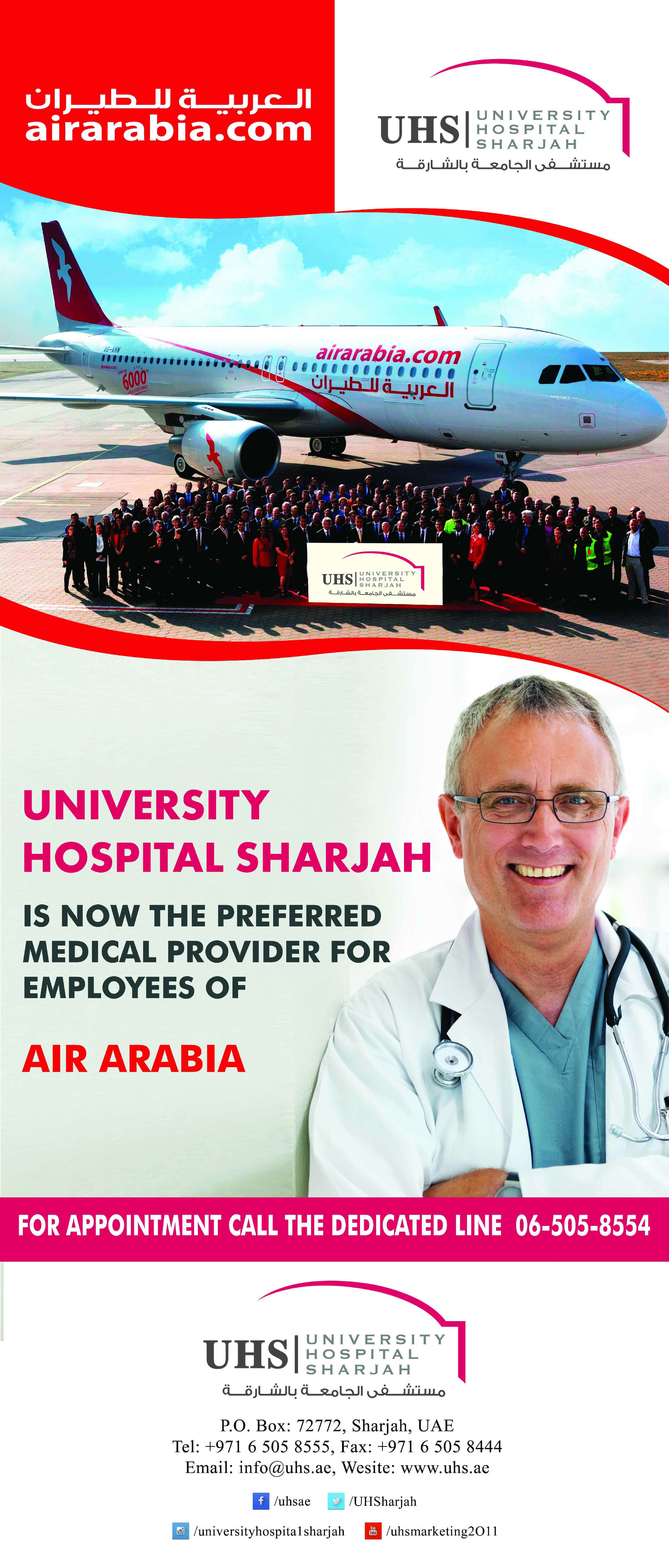 University Hospital Sharjah Is Now The Preferred Medical Provider