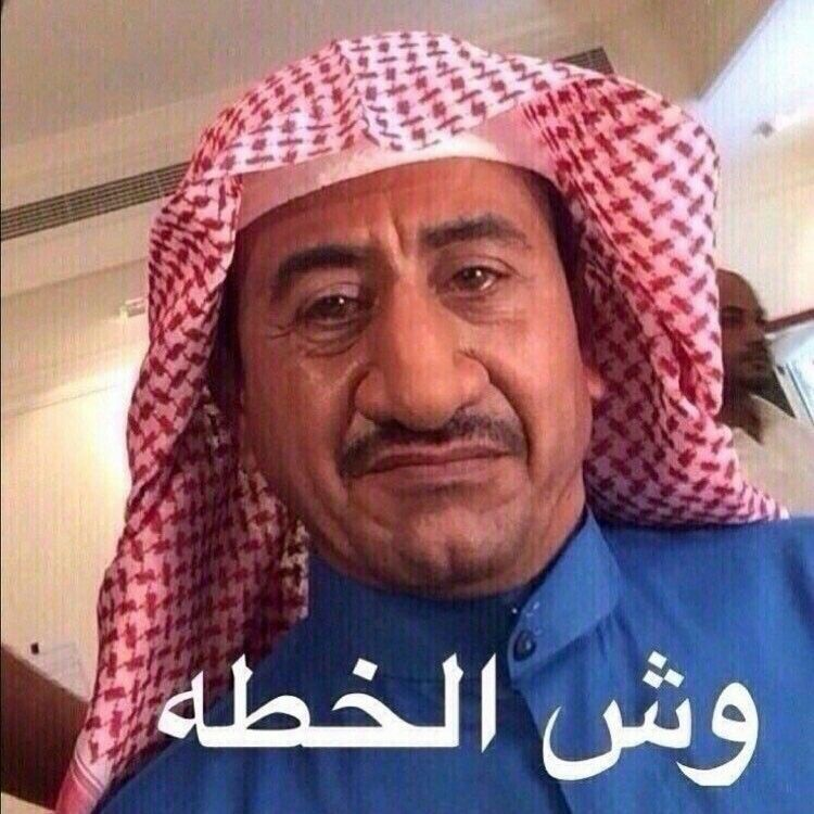 Pin By A On رياكشنات ف ـله ضحك ووو Funny Reaction Pictures Funny Black Memes Memes Funny Faces