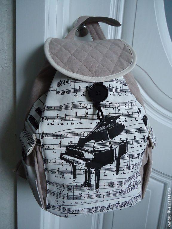 Музыкальный рюкзак купить рюкзак тр-50