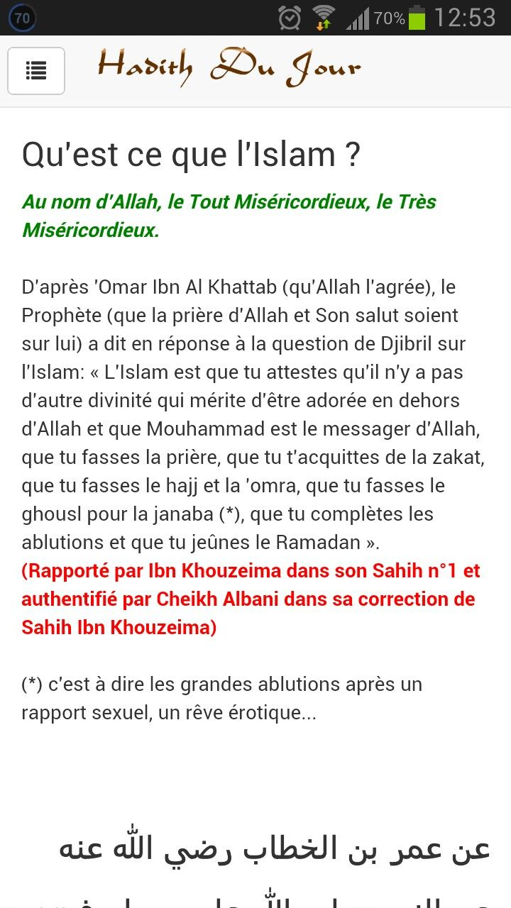 7 Piliers De L Islam : piliers, islam, Qu'est, L'Islam, Piliers, L'Islam.-, Islam,