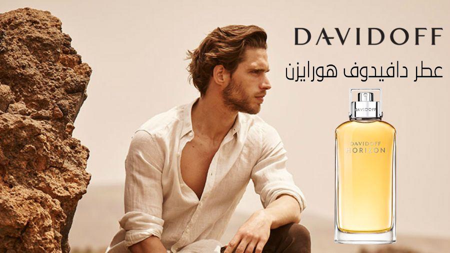 عطر دافيدوف هيروزن قوة الطبيعة Goldenscent Magazine مجلة قولدن سنت Handsome Italian Men Italian Male Model Male Model