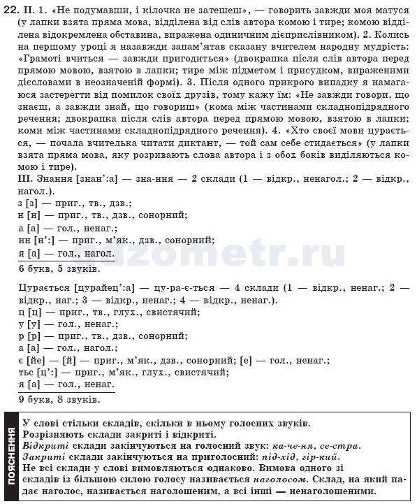 Кузовлев 8 класс домашнее задание