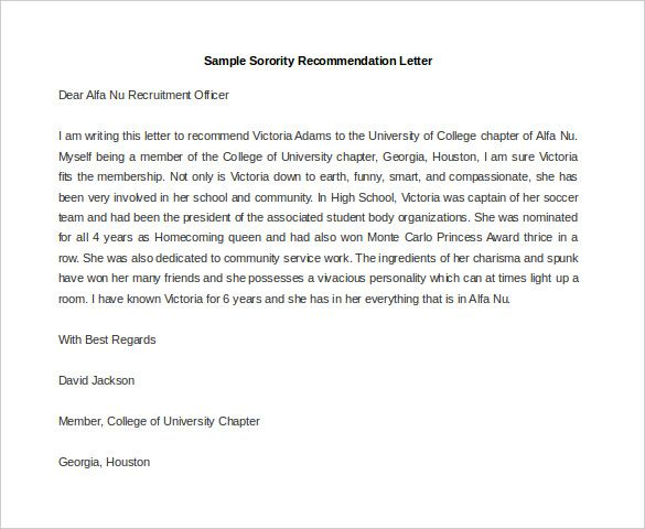 30 Recommendation Letter Templates Pdf Doc Sorority