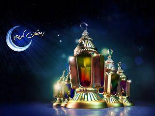 وظائف الخليج ومصر كل عام وانتم بخير رمضان كريم Islamic Pictures Ramadan Cool Desktop