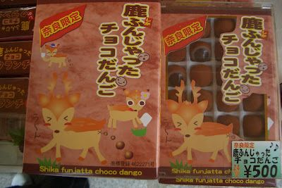Deer Unchi Candy From Nara Park In Japan