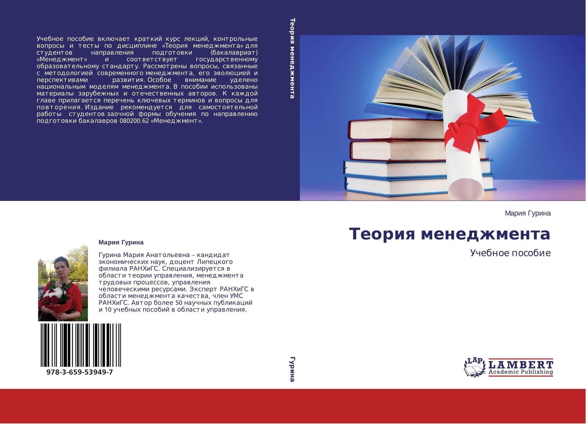 Итоговая контрольная работа по математике класс четверть школа  Итоговая контрольная работа по математике 3 класс 2 четверть школа россии