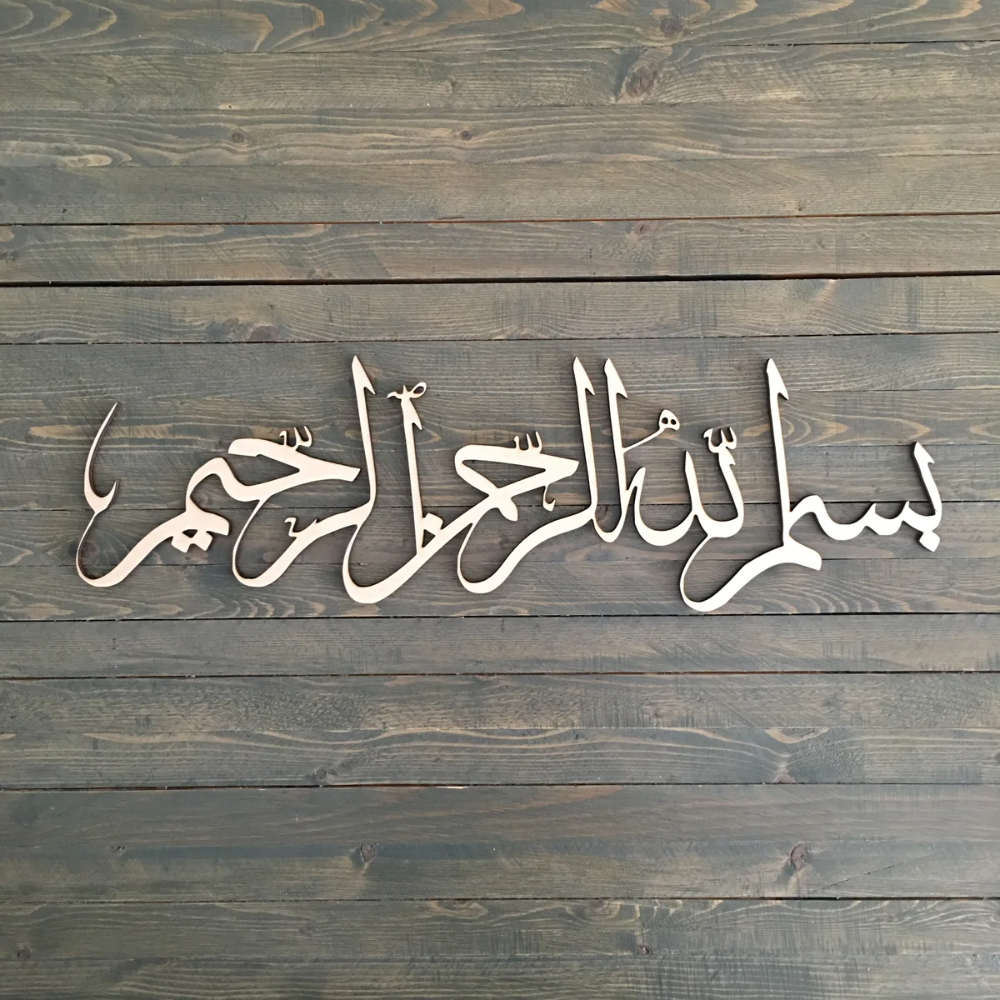 Pin By Libanes On Islamic Art In 2020 Islamic Decor Tropical House Design Tulip Design