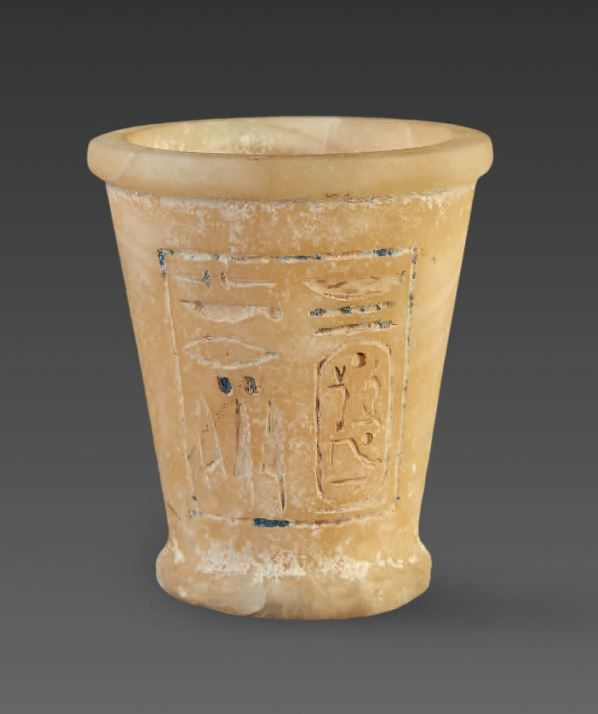 Egyptian Alabaster Vase For Ramses Ii New Kingdom 19th Dynasty 6