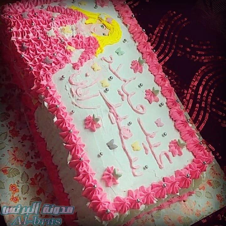 كيكة عيد ميلاد اطفال بنات Birthday Birthday Cake Cake