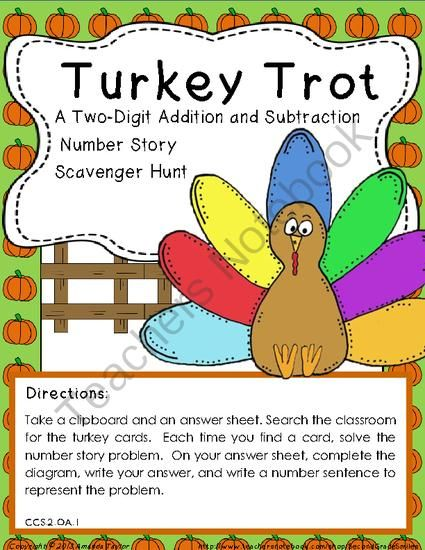 turkey trot a two digit addition and subtraction number story scavenger hunt from second grade. Black Bedroom Furniture Sets. Home Design Ideas