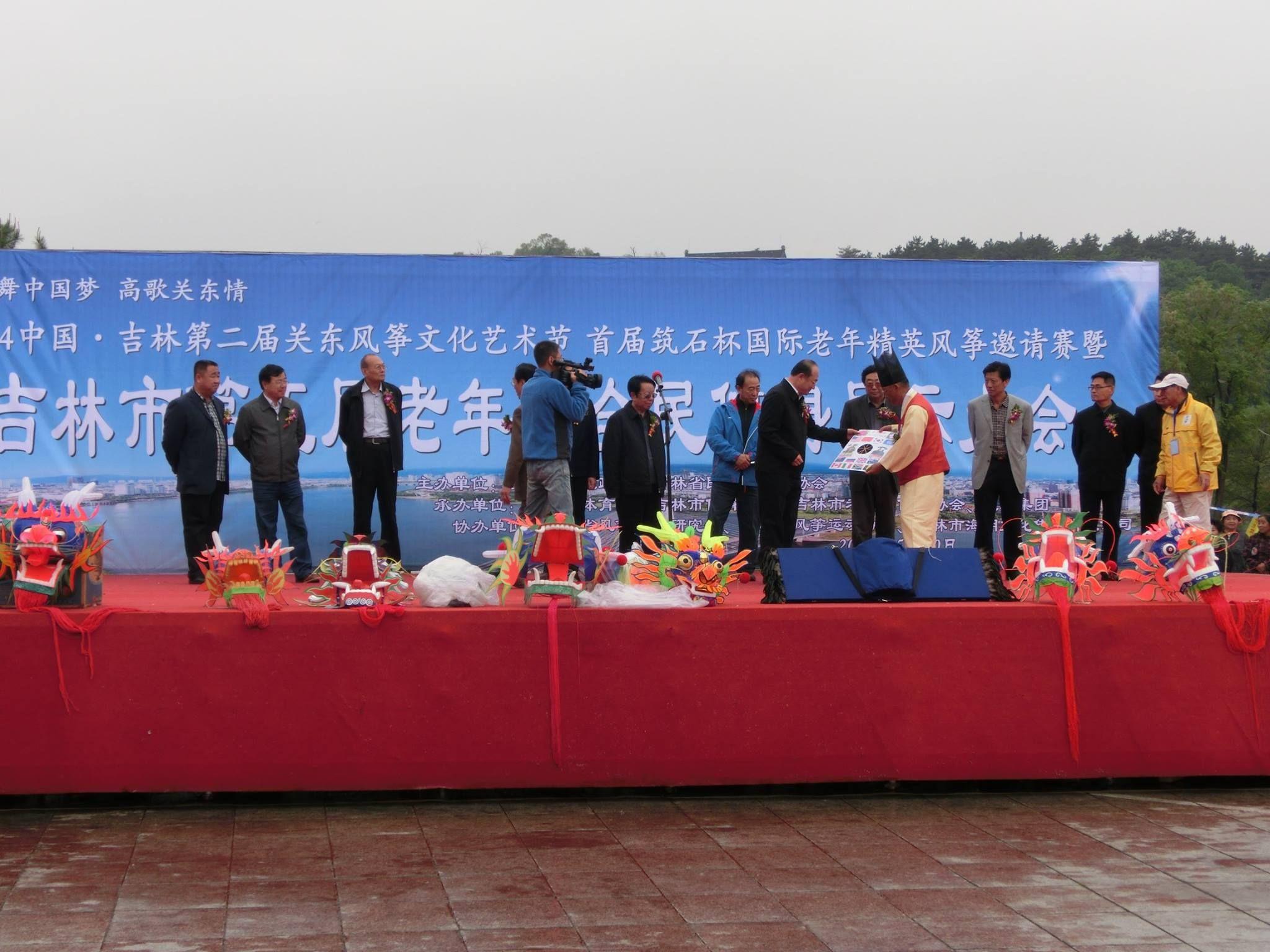 중국 길림성 길림제2회국제연날리기대회(2014.5.20오전 11시)刘倩