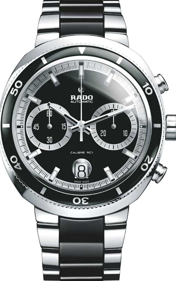 latest model of rado watch watches models and watches latest model of rado watch