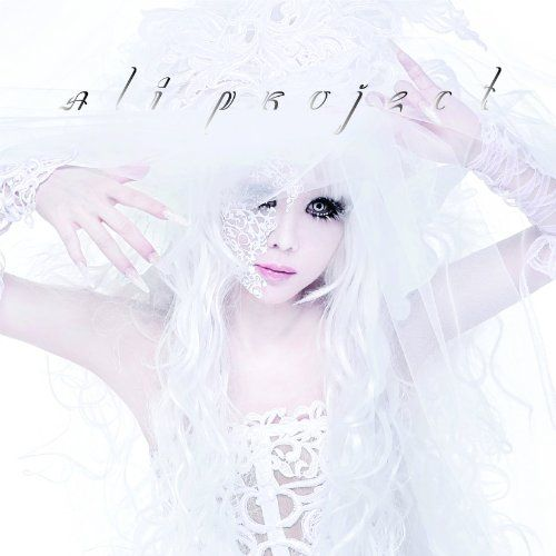 ALI Project-流行世界 (MP3/2014.08.27/92.9MB) - http://adf.ly/rYttq