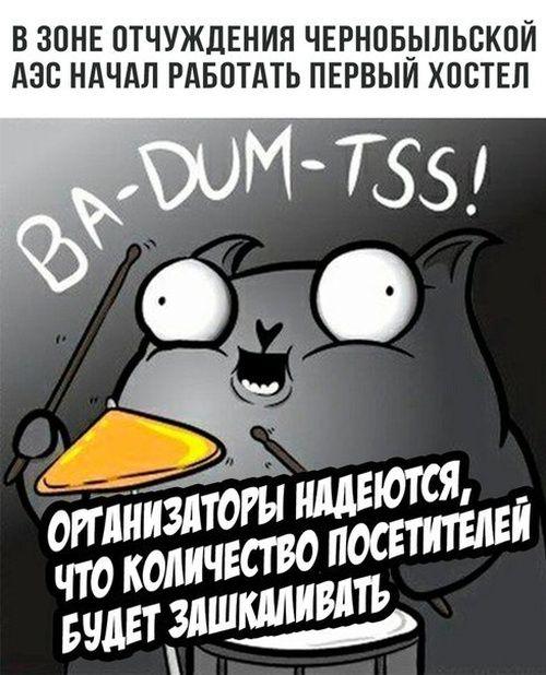 #прикольные картинки Подборка юмора и шуток от стендап ...