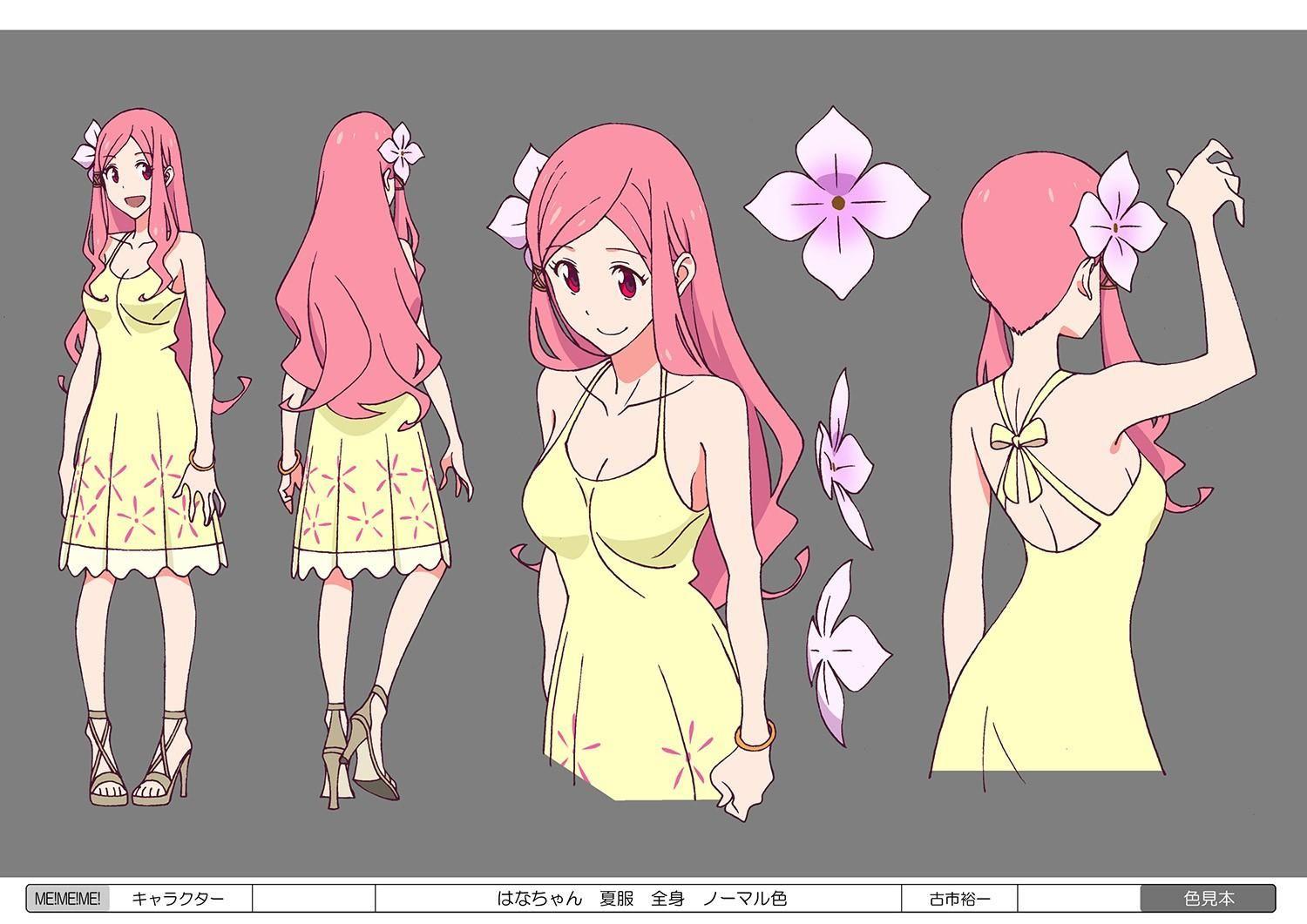Hana-chan | ME!ME!ME!