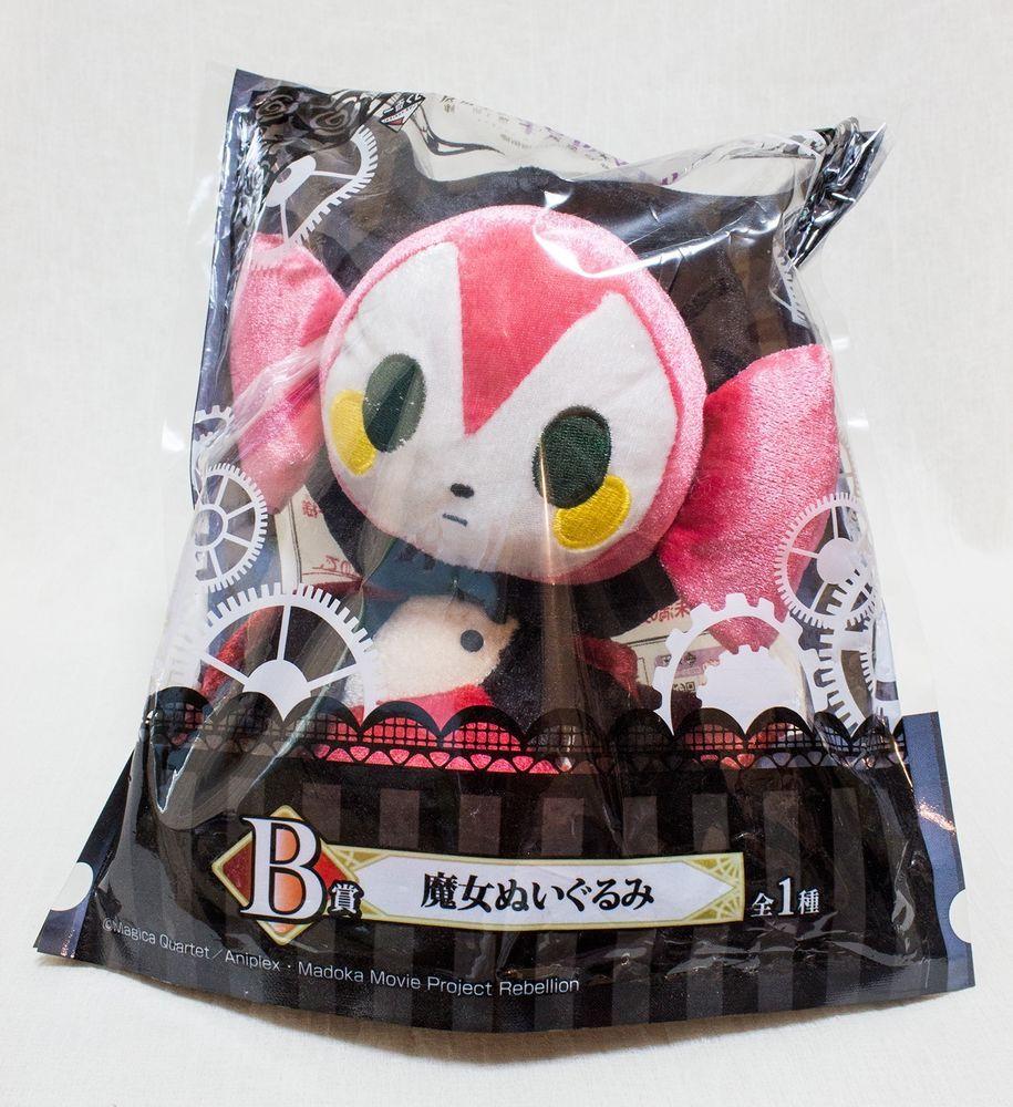 RARE! Puella Magi Madoka Magica Sweet Witch Plush Doll Ichiban Kuji JAPAN ANIME