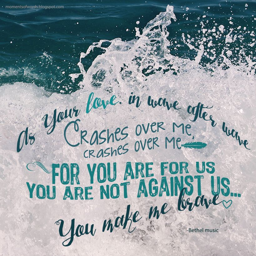 Image result for lyrics to song you make me brave by lauren daigle