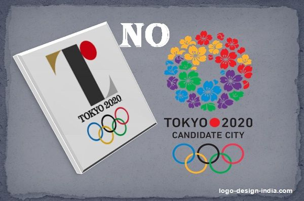 2020 Tokyo Olympic #logo is allegedly plagiarized. The logo designer rejects the allegation. To know more visit http://www.logo-design-india.com/tokyo-olympics-logo-plagiarized-logo-designer-denies-claim/