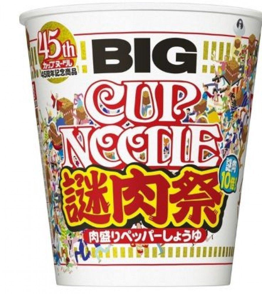 Nissin CUP Noodles Nazo Meet Ramen Big pepper soy sauce 106g 45 anniversary JPN #NissinCUPNoodles